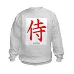 Japanese Samurai Kanji (Front) Kids Sweatshirt
