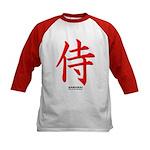 Japanese Samurai Kanji (Front) Kids Baseball Jerse