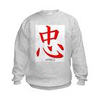 Samurai Loyalty Kanji (Front) Kids Sweatshirt