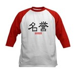 Samurai Honor Kanji (Front) Kids Baseball Jersey