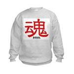 Samurai Soul Kanji (Front) Kids Sweatshirt