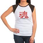 Samurai Soul Kanji (Front) Women's Cap Sleeve T-Sh