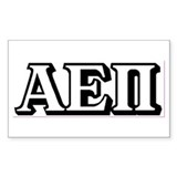 AEPi for your car