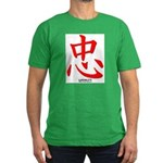 Samurai Loyalty Kanji Men's Fitted T-Shirt (dark)