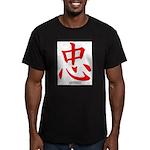 Samurai Loyalty Kanji Men's Fitted T-Shirt (dark)