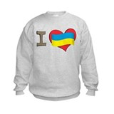 I heart Ukraine Sweatshirt