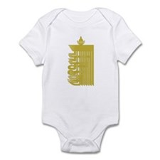 Kalachakra Infant Bodysuit
