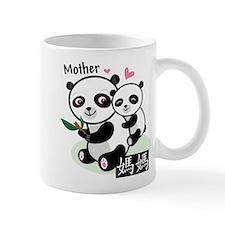 Cute Chinese baby Mug