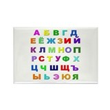 Russian Alphabet Rectangle Magnet