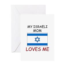 My Israeli Mom Loves Me Greeting Card