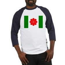 Taiwan Independence Flag Baseball Jersey