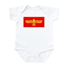 Syriac Aramaic Flag Infant Bodysuit