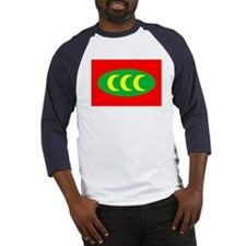 Ottoman Empire Flag (1517) Baseball Jersey