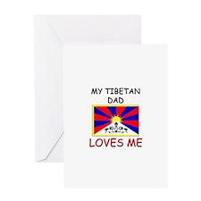 My TIBETAN DAD Loves Me Greeting Card