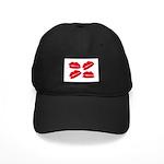 MANY LIPS Black Cap