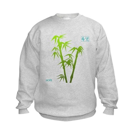 Bamboo Hope Kids Sweatshirt