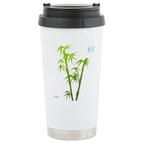 Bamboo Hope Ceramic Travel Mug