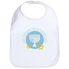 My First Hanukkah Bib
