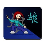 Fu-Q Val Mousepad