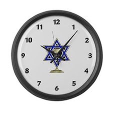 Jewish Star Large Wall Clock