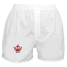 Bruneian Coat of Arms Seal Boxer Shorts