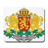 Bulgaria Coat of Arms Mousepad