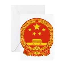 China Coat of Arms Greeting Card