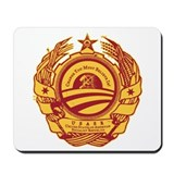 Obama Soviet Seal Mousepad