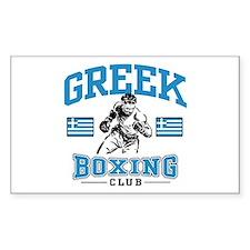 Greek Boxing Rectangle Sticker 10 pk)