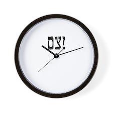 oy! Wall Clock