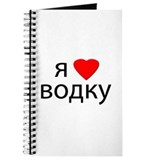I Love Vodka Journal