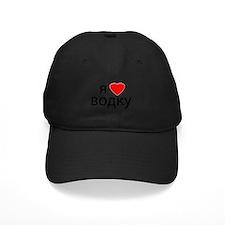 I Love Vodka Baseball Hat