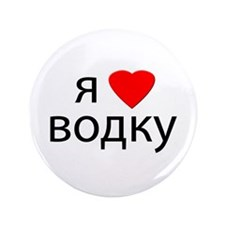"I Love Vodka 3.5"" Button (100 pack)"
