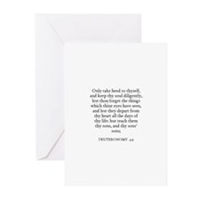 DEUTERONOMY  4:9 Greeting Cards (Pk of 10)