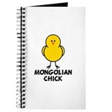 Mongolian Chick Journal