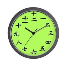 Cute Chinese characters Wall Clock