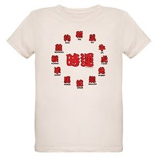 Chinese Zodiac (2) T-Shirt