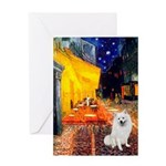 Cafe / Eskimo Spitz #1 Greeting Card