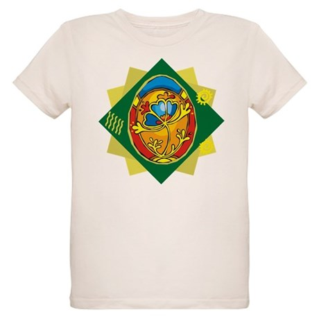 Pretty Easter Egg Organic Kids T-Shirt