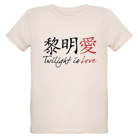 Twilight Is Love Kanji Organic Kids T-Shirt