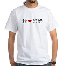 I Heart Grandma Chinese Shirt