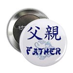 Father Button (navy blue text)