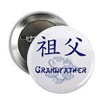 Grandfather Button (navy blue text)