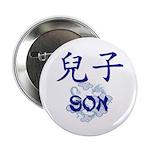 Son Button