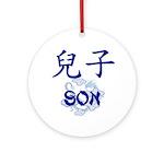 Son Ornament (Round)