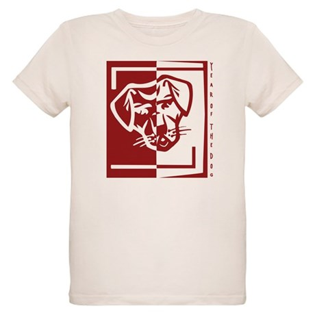 Year of the Dog Organic Kids T-Shirt