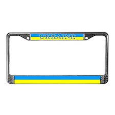 Blank Ukraine Flag License Plate Frame