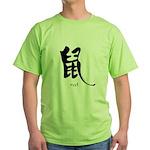 Rat (2) Green T-Shirt