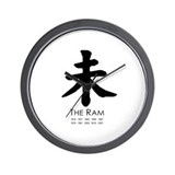 Year of the Ram ~  Wall Clock