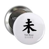 "Year of the Ram ~ 2.25"" Button (10 pack)"